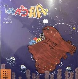 Aachoo! Japanese Board Game Ubo Games - Includes English Rul