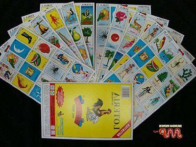 Loteria 20 1 Game
