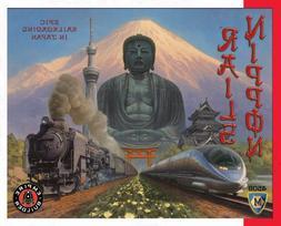 Nippon Rails MFG 4508